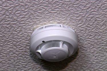 Пищит датчик пожарной сигнализации в квартире